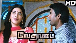 Vedalam Tamil Movie   Scenes   Shruthi haasan falls in love   Ajith, Shruthihaasan, Lakshmi Menon  