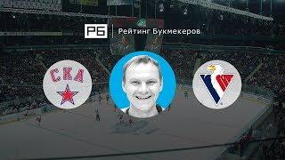 Прогноз Алексея Бадюкова: СКА — «Слован»