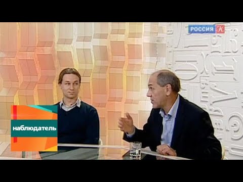 Наблюдатель. Валерий Рубаков, Дмитрий Горбунов и Алексей Старобинский. Эфир от 13.02.2014