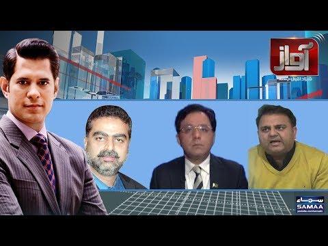 Awaz   SAMAA TV   21 May 2018