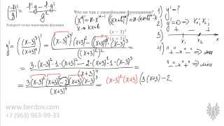 Задача B15: Линейные функции и производная частного