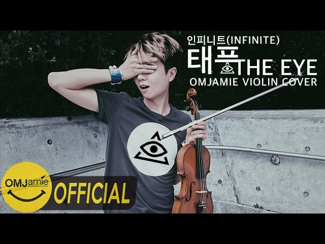 infinite-the-eye-cover-omjamie