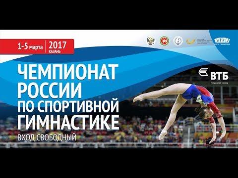 Russian Gymnastics Championships
