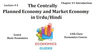 Planned Economy and Market Economy in Hindi/Urdu - Microeconomics #4