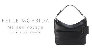 ペッレモルビダ ショルダーバッグ PMO-MB043 PELLE MORBIDA Editor's Bag Maiden Voyage