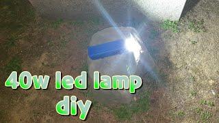 40W led 손전등 만들기