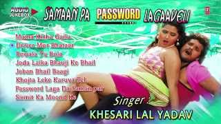 samaan-pa-password-lagaaveli-audio-jukebox-khesari-lal-yadav