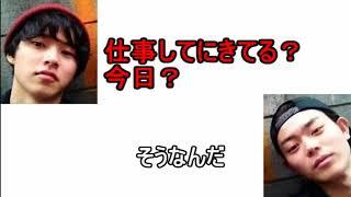 チャンネル登録お願いします。 関連動画 また自己紹介でふざける山崎賢...