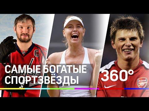Рейтинг самых богатых спортсменов:  кто больше зарабатывает?