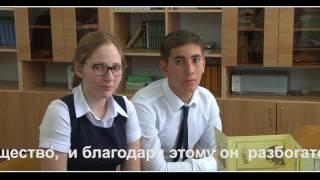 Валиева Илона Тенгизовна видеоурок Арсен Коцоев и А. П.Чехов