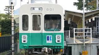 長尾線600形高松築港駅を発車