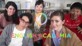 English Academia 紹介ビデオ thumbnail
