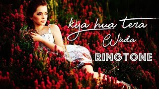 kya-hua-tera-wada-ringtone-download-mp3-new-song-ringtone-2018-best-ringtones-2018