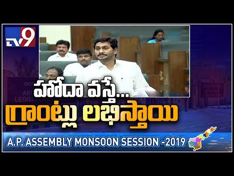 Repeat Special status resolution introduced in AP Assembly