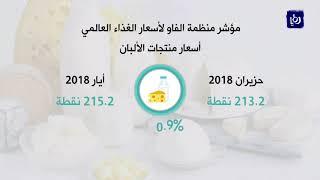 التوترات التجارية العالمية تدفع أسعار الغذاء إلى الانخفاض - (5-7-2018)