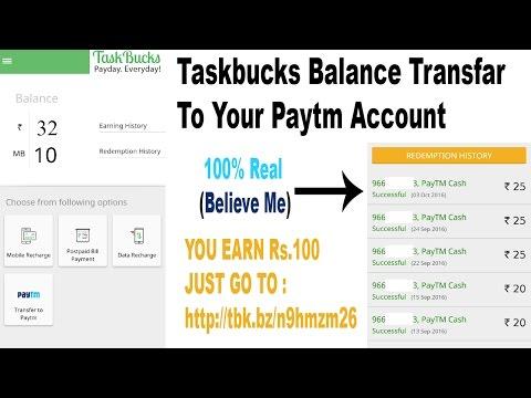 How To Transfar Taskbucks Balance To Your Paytm Account  Easy And Simple
