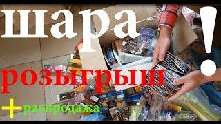 Рыбалка в Украине обзор рыболовные снасти для рыбалки и рыболовные товары еще рыболовная барахолка(, 2016-06-10T14:25:35.000Z)