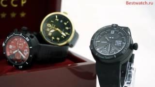 Обзор коллекции часов СССР/Где часы ссср наручные купить / купить наручные часы(http://c.cpl1.ru/7z7L - Оригинальные швейцарские и японские часы ; http://watch555.ru/?aid=7787 а также недорогие, но очень качеств..., 2015-01-29T15:51:31.000Z)