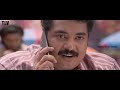 Mohanlal Latest Blockbuster Full Length Movie | Full ACTION Movie | Telugu Latest Videos