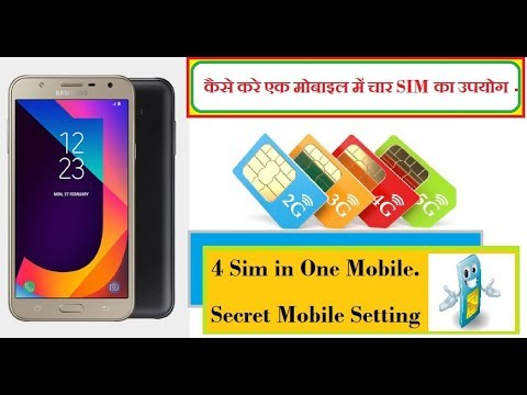 How To Use 4 Sim In One Mobile.