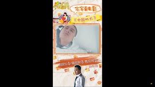 宅家看电影之《中国机长》:敬畏生命敬畏职责敬畏规章【今日影评|Movie Talk】