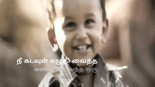 Aararo Paada Ingu Song | Athalal Kadhal Seiveer Movie | Whatsapp Status