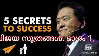 RICH DAD POOR DAD.1.Malayalam.Great book of success manthra.Robert Kiyosaki.Tips for success