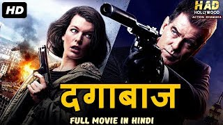 DAGABAAZ (2019) New Released Full Hindi Dubbed Movie 2019 | Hollywood Movies In Hindi 2019