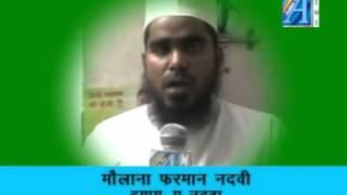 Molana Farman Nadwi byte on Ramadan Report By Roomi Siddiqui  ASIAN TV NEWS
