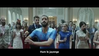 ICC world cup ringtone