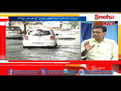 Solution for water Logging Problems in Hyderabad?| Special Discussion | Sneha TV Telugu