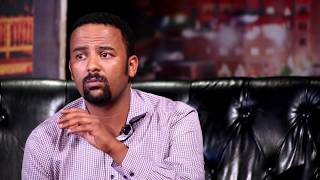 Bereket Belayneh (Amedao) on Seifu Show Part 1