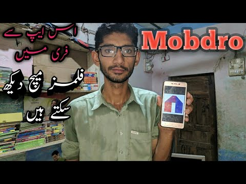 Mobdro Live Channel Watching Best App For Live Android   Try It Must