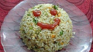 Hoo ! Tasty Egg Rice | சுவையான முட்டை சாதம் || My south Indian Foods .