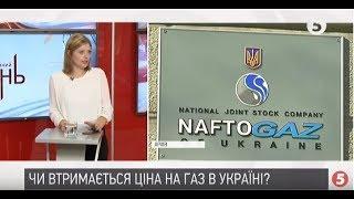 Транзит газу з РФ може припинитися, це величезні втрати, але українцям не варто панікувати - Бойко