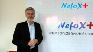 Видеоотзыв компании СООО «Мелисса Мед» по обучению ПТМ в ООО «НЭФОКС ПЛЮС»