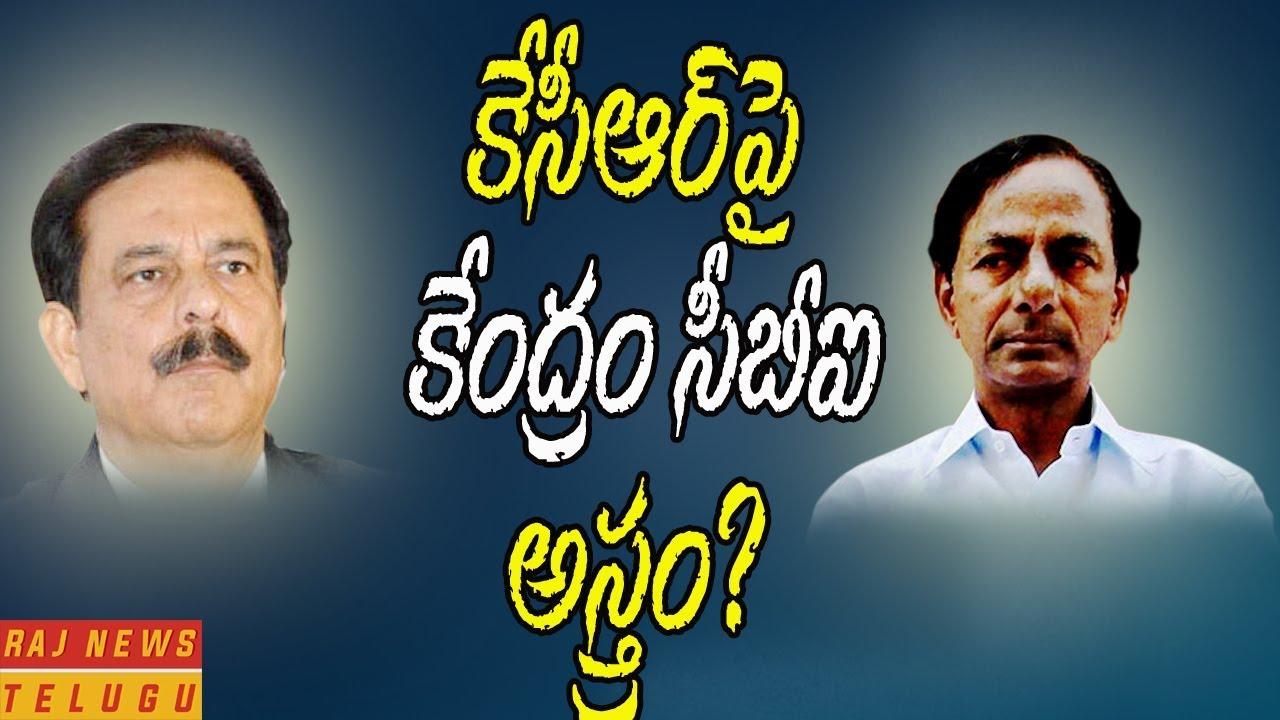 cbi-nda-delhi-tour-telangana-elections-votes-polli