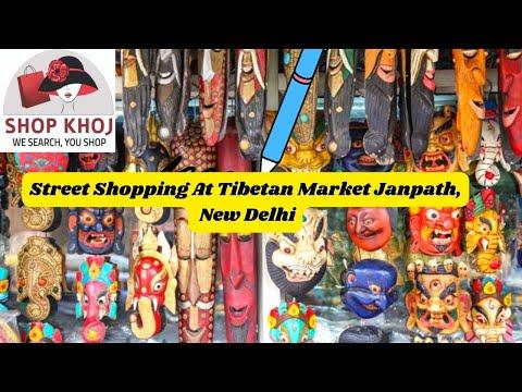 Street Shopping At Tibetan Market Janpath, New Delhi