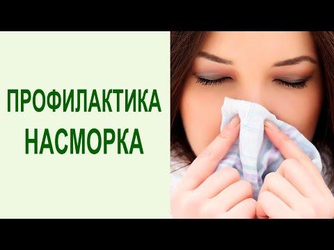 Как избавиться от насморка? Йога упражнения для профилактики простудных заболеваний. Yogalife