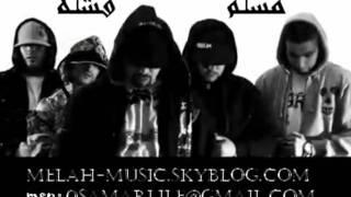 MUSLIM TÉLÉCHARGER ZANKA MUSIC
