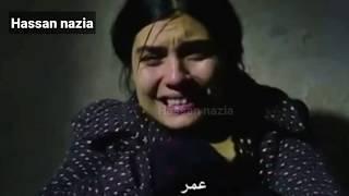 gülnaz ölüm ölüm öldüm جولناز اموت اموت مترجمة