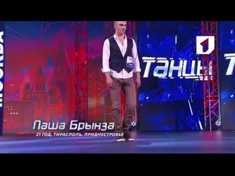 Утренний эфир  Приднестровец на шоу Танцы на ТНТ