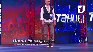 Утренний эфир / Приднестровец на шоу
