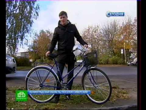 04-10-2013 вручение велосипедов Сиверский - НТВ Петербург