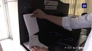 """""""الضمان الاجتماعي"""" يستقبل 68 ألف طلب """"سحب من أرصدة التعطل"""" (3/12/2019)"""