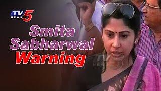 Smita Sabharwal Warning | Smita Sabharwal Discontent Over Mission Bhagiradha Works | TV5 News