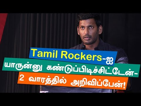 I found out Tamil Rockers - I will...