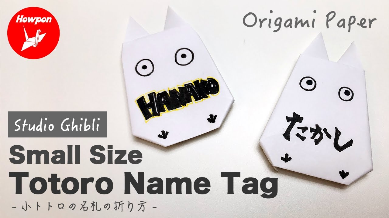 Super Easy Origami Totoro | Pink Stripey Socks | 720x1280