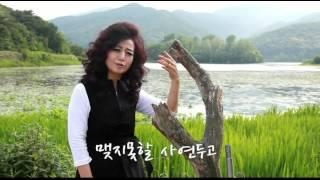 붉은입술 김진이 (연예TV유현감독)