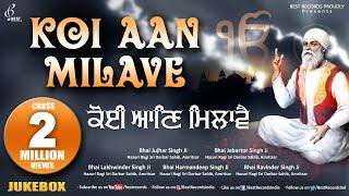 Koi Aan Milave - New Shabad Gurbani Kirtan Jukebox 2021 - Mix Hazoori Ragis - Best Records